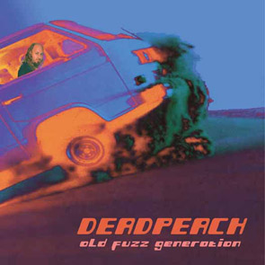 cover7_oldfuzzgeneration